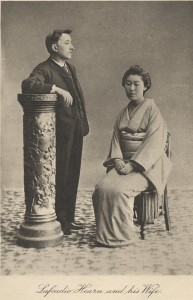 Lafcadio Hearn and wife